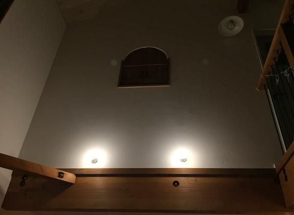 モーガルソケット 照明