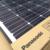 素人が優良な太陽光施工業者を探す(設置編1)