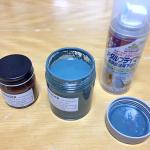 サビ塗料 メタルプライマー